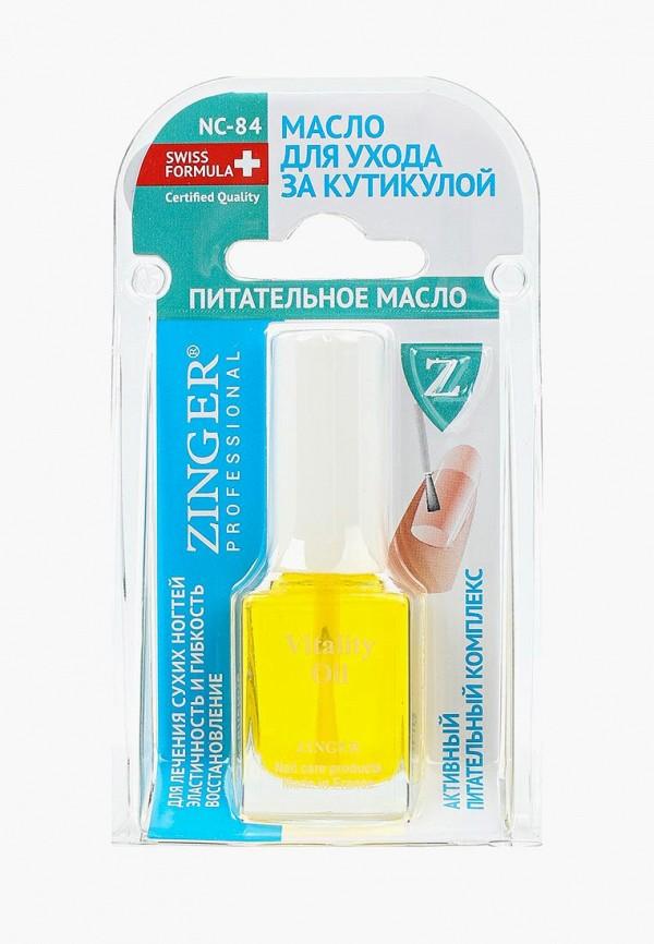 Масло для ногтей и кутикулы Zinger Zinger ZI008LWXIH50 недорого