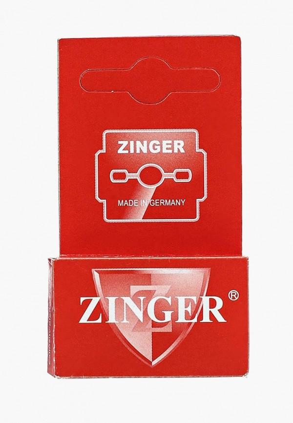 Средство от мозолей Zinger Zinger ZI008LWXIH70 недорого
