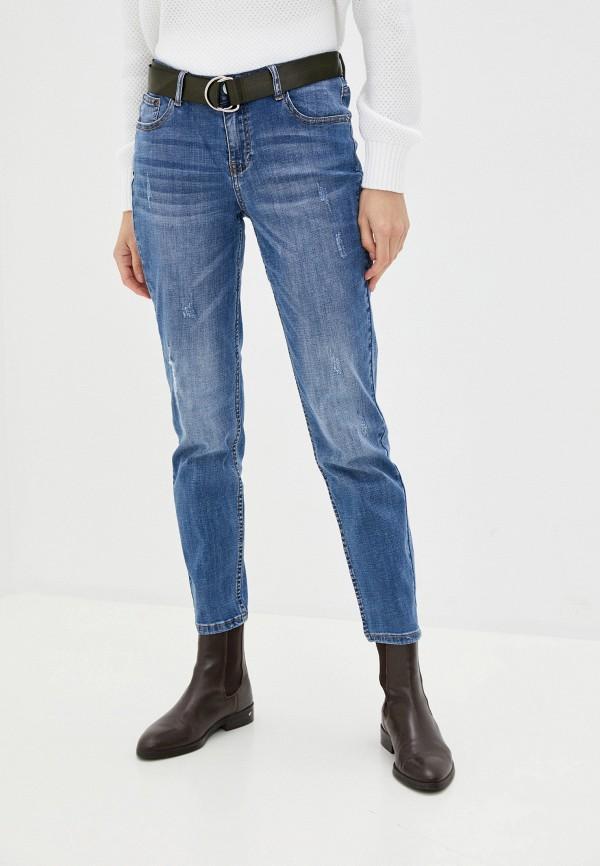 женские джинсы zolla, голубые