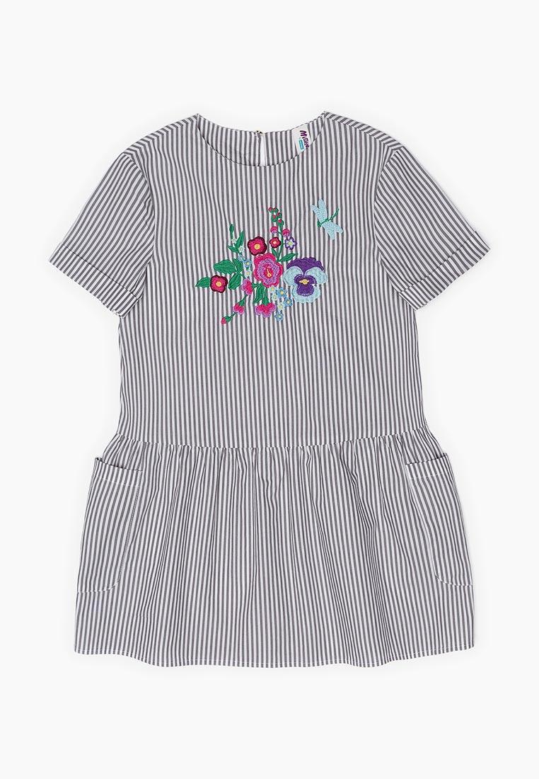 Повседневное платье Acoola 20210200218: изображение 1