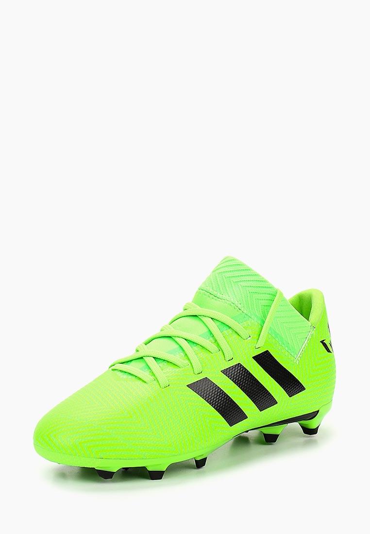 Обувь для мальчиков Adidas (Адидас) DB2367