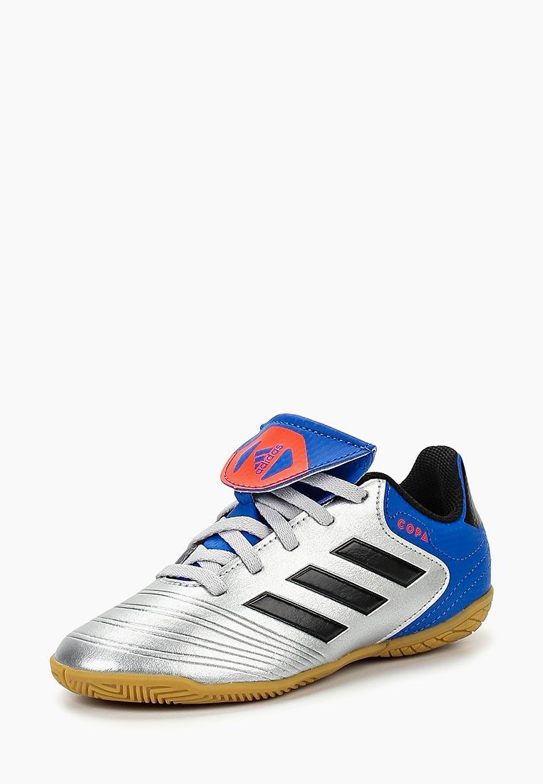 Обувь для мальчиков Adidas (Адидас) DB2469