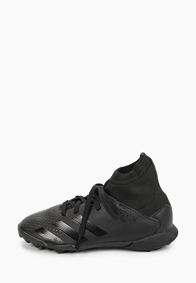 Обувь для мальчиков Adidas (Адидас) EF1951