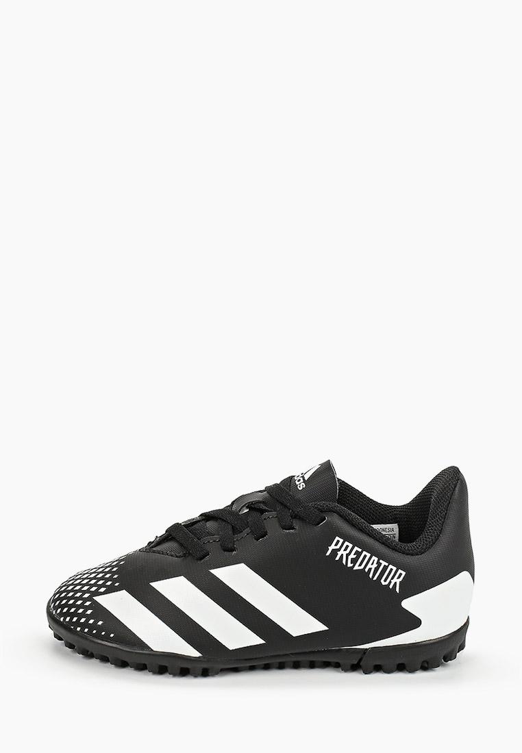 Обувь для мальчиков Adidas (Адидас) FW9223