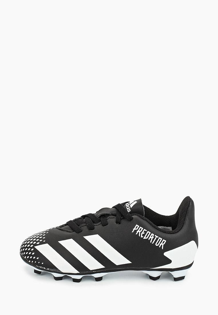 Обувь для мальчиков Adidas (Адидас) FW9221