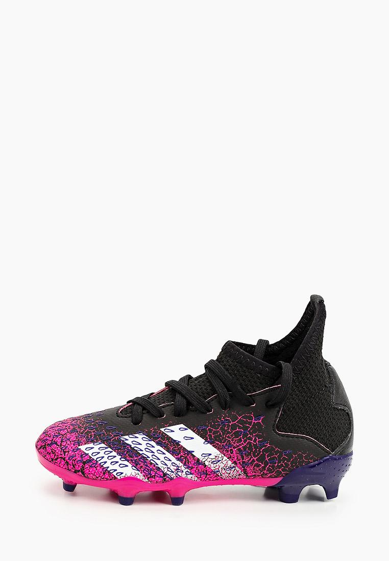 Обувь для мальчиков Adidas (Адидас) FW7530