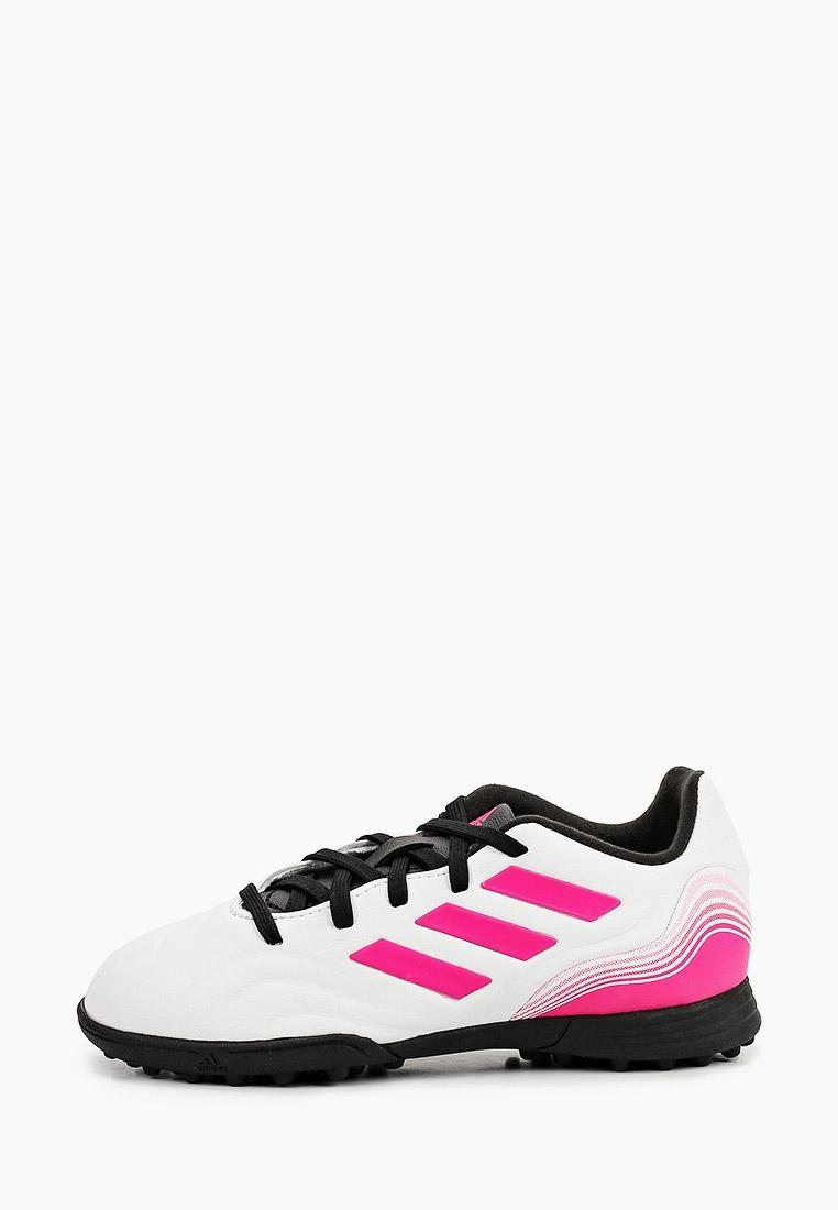 Обувь для мальчиков Adidas (Адидас) FX1975