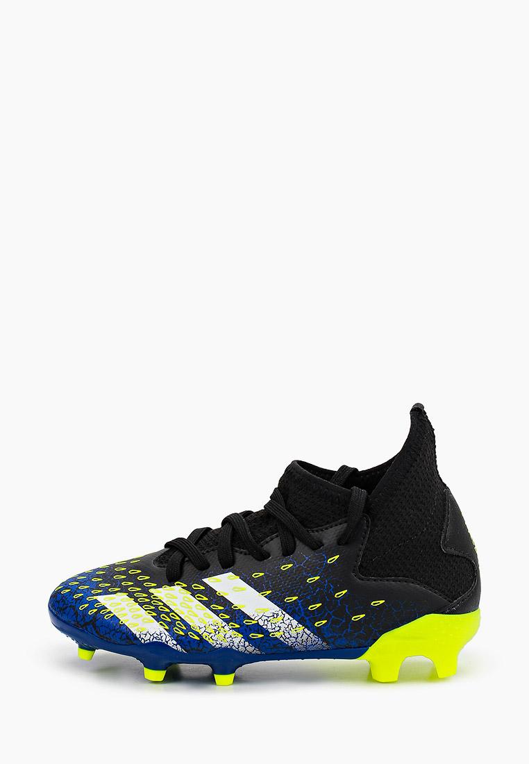 Обувь для мальчиков Adidas (Адидас) FY0613