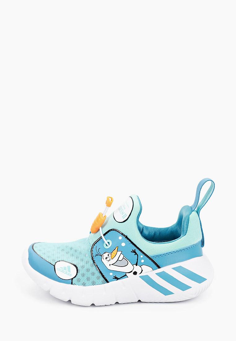 Кроссовки Adidas (Адидас) FY0998