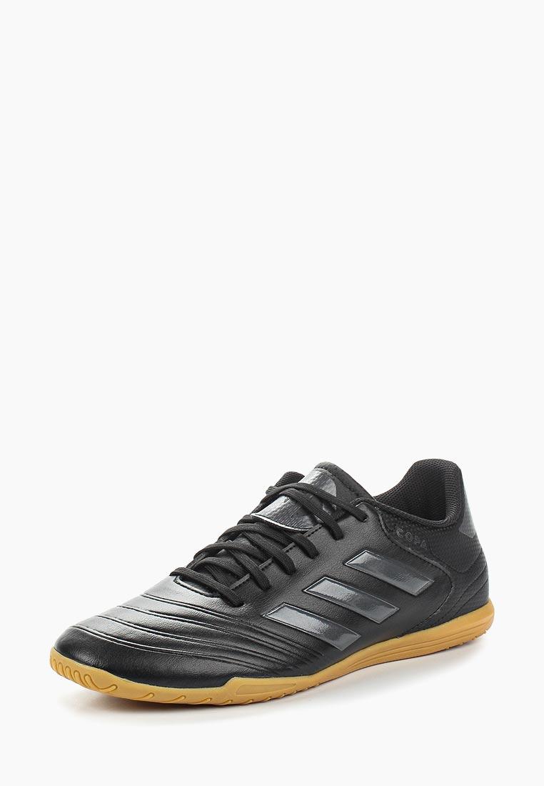 Мужские кроссовки Adidas (Адидас) CP8965: изображение 6