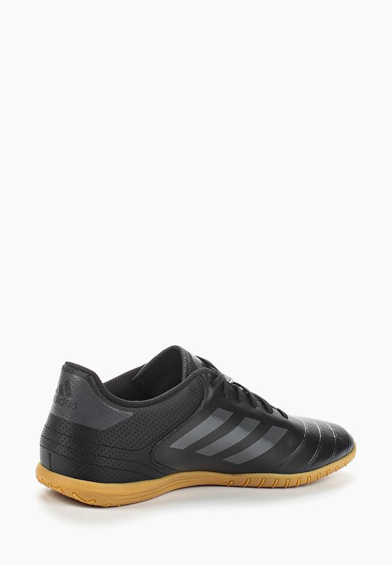 Мужские кроссовки Adidas (Адидас) CP8965: изображение 7