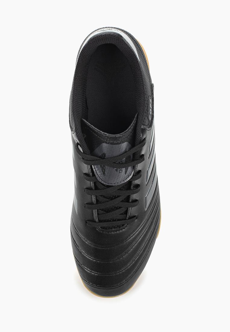 Мужские кроссовки Adidas (Адидас) CP8965: изображение 9