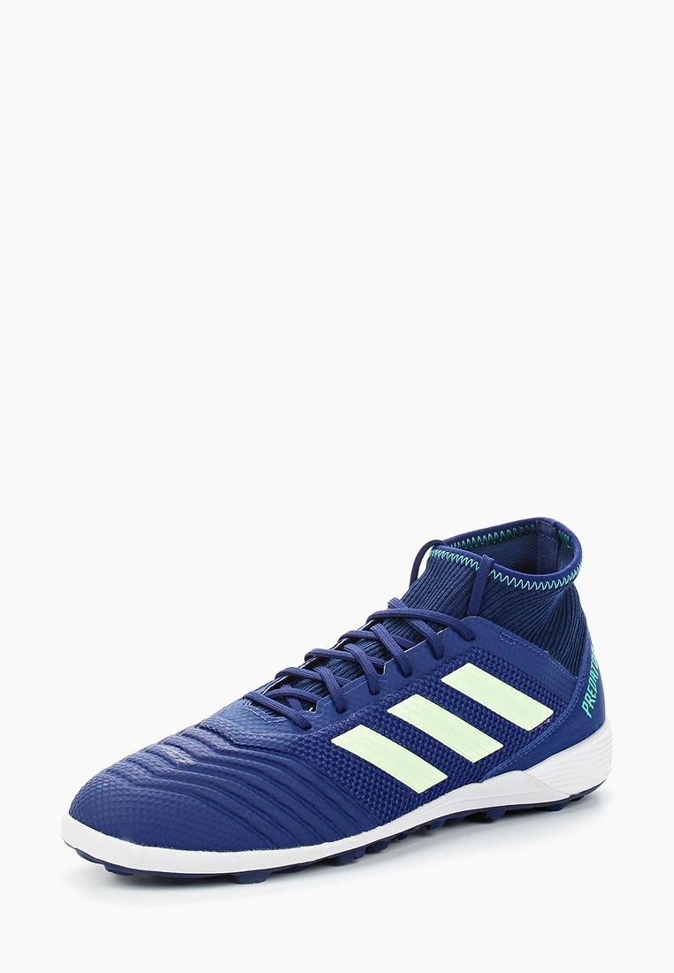 Мужские кроссовки Adidas (Адидас) CP9280