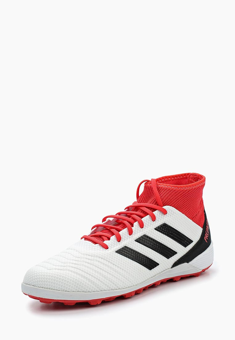 Мужские кроссовки Adidas (Адидас) CP9930