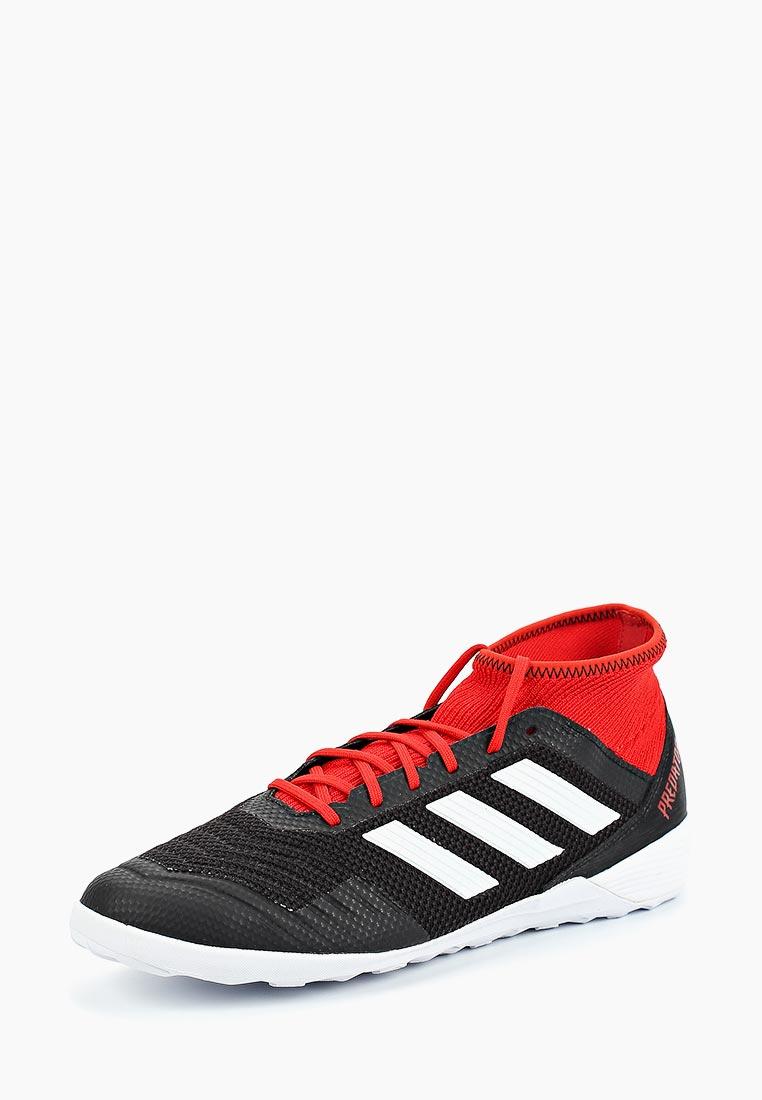 Мужские кроссовки Adidas (Адидас) DB2128