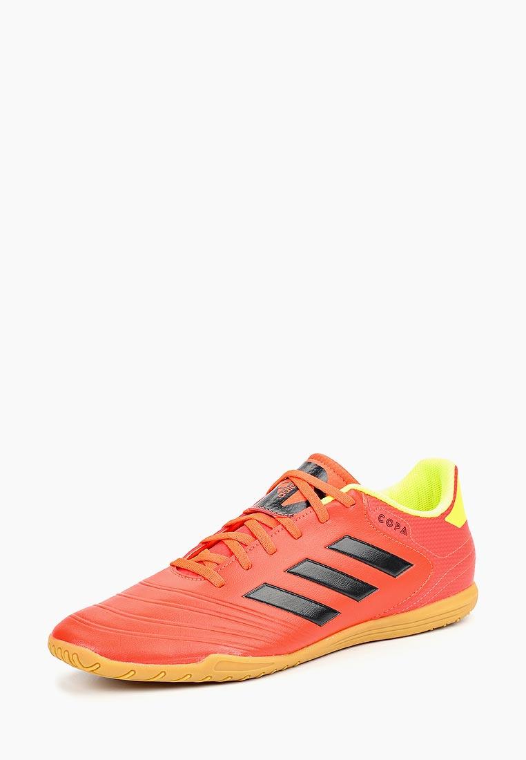 Мужские кроссовки Adidas (Адидас) DB2447