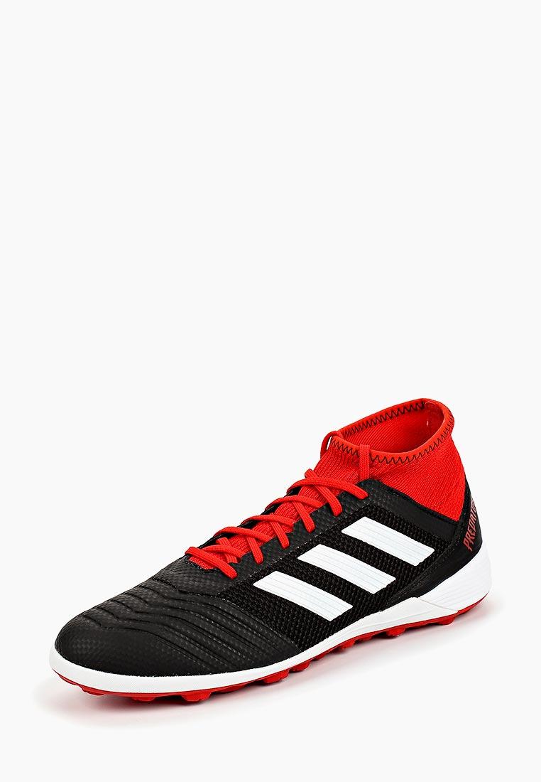 Мужские кроссовки Adidas (Адидас) DB2135