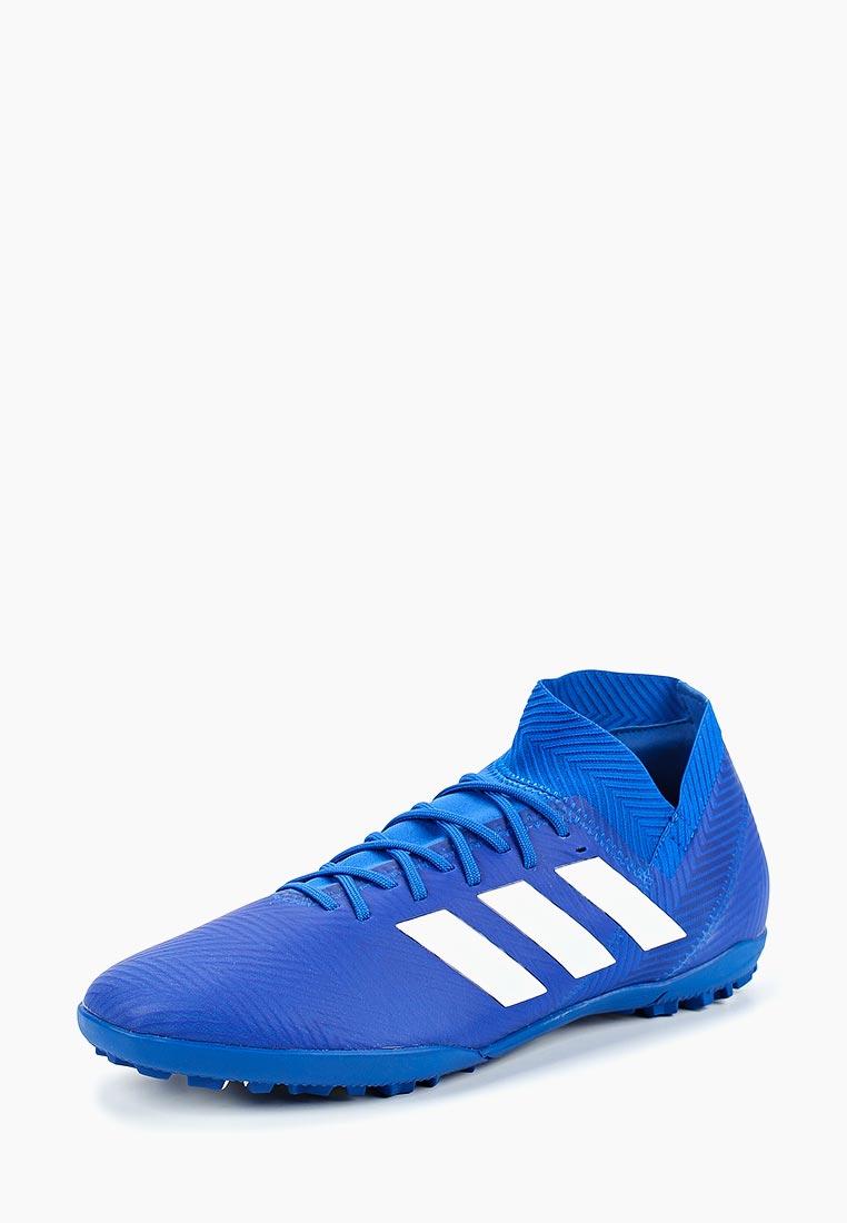 Мужские кроссовки Adidas (Адидас) DB2210
