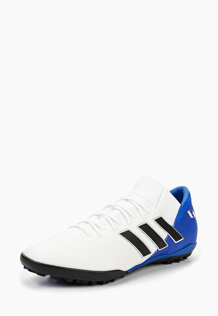 Мужские кроссовки Adidas (Адидас) DB2220