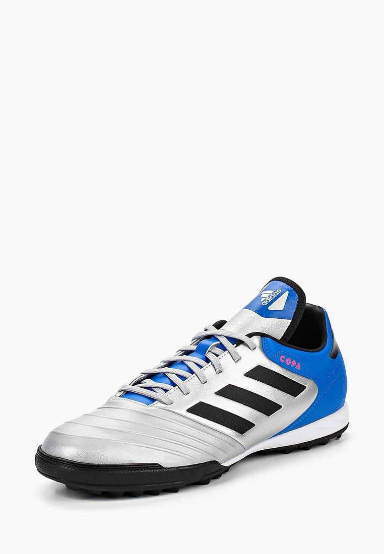 Мужские кроссовки Adidas (Адидас) DB2410