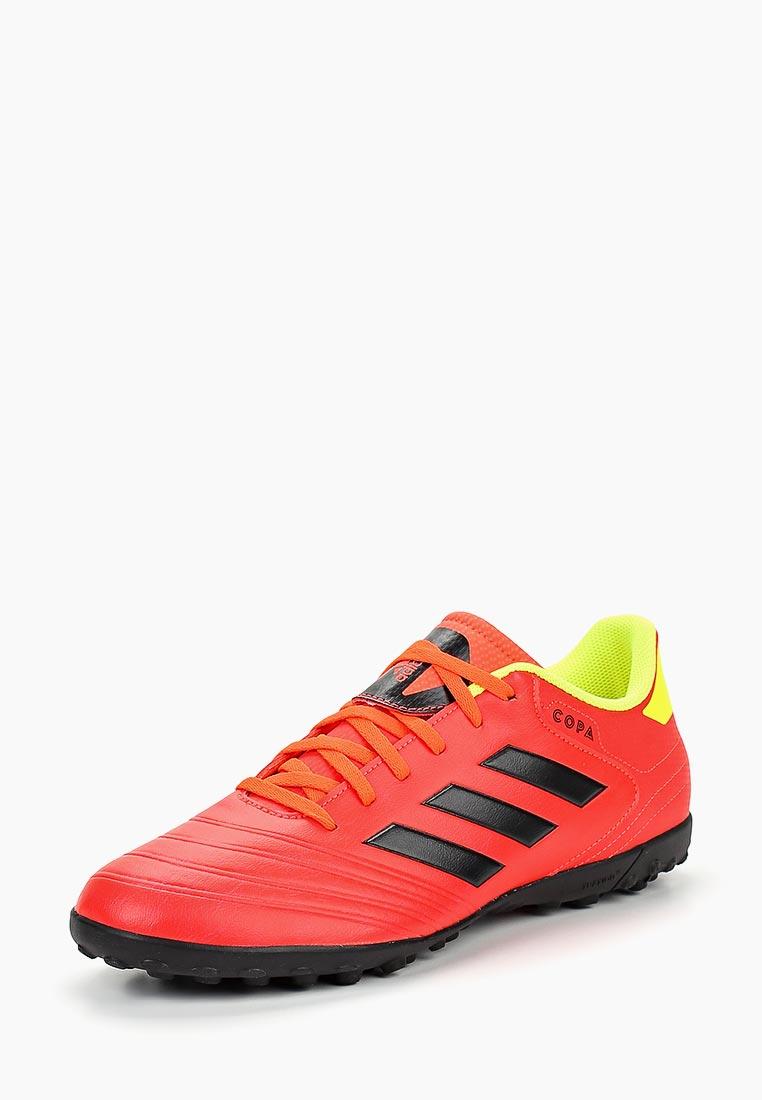 Мужские кроссовки Adidas (Адидас) DB2453