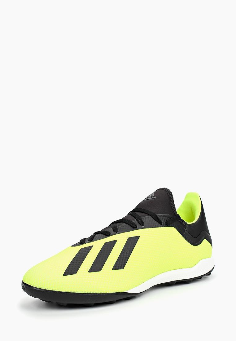 Мужские кроссовки Adidas (Адидас) DB2475
