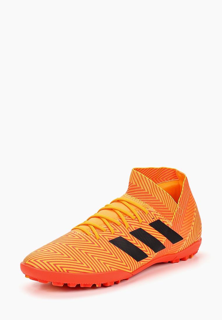 Мужские кроссовки Adidas (Адидас) DA9622