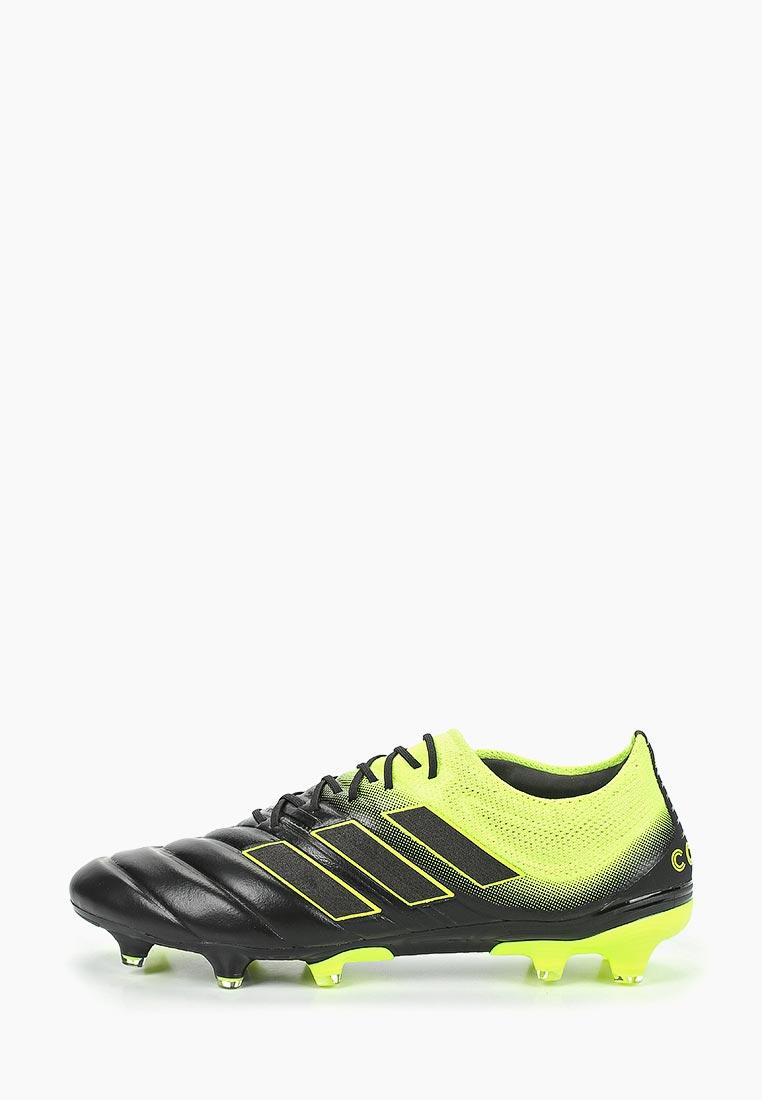 Мужские кроссовки Adidas (Адидас) BB8088