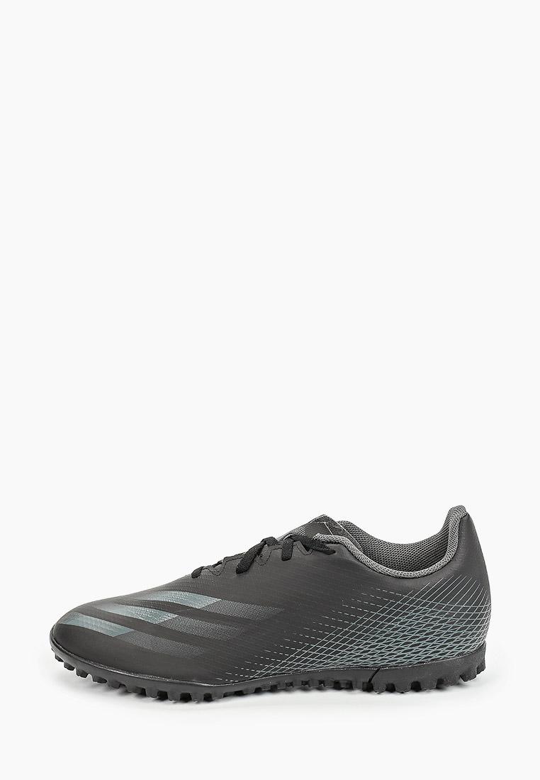Бутсы Adidas (Адидас) EG8236: изображение 1
