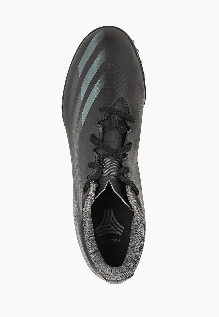 Бутсы Adidas (Адидас) EG8236: изображение 4