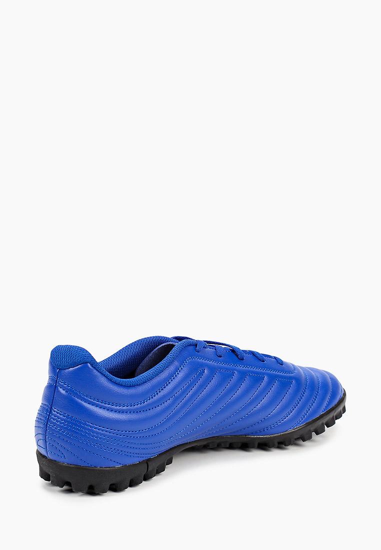Бутсы Adidas (Адидас) EH1481: изображение 3