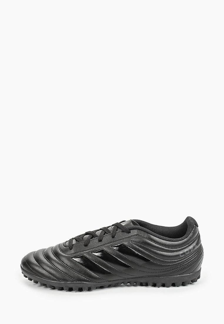 Бутсы Adidas (Адидас) G28522: изображение 1