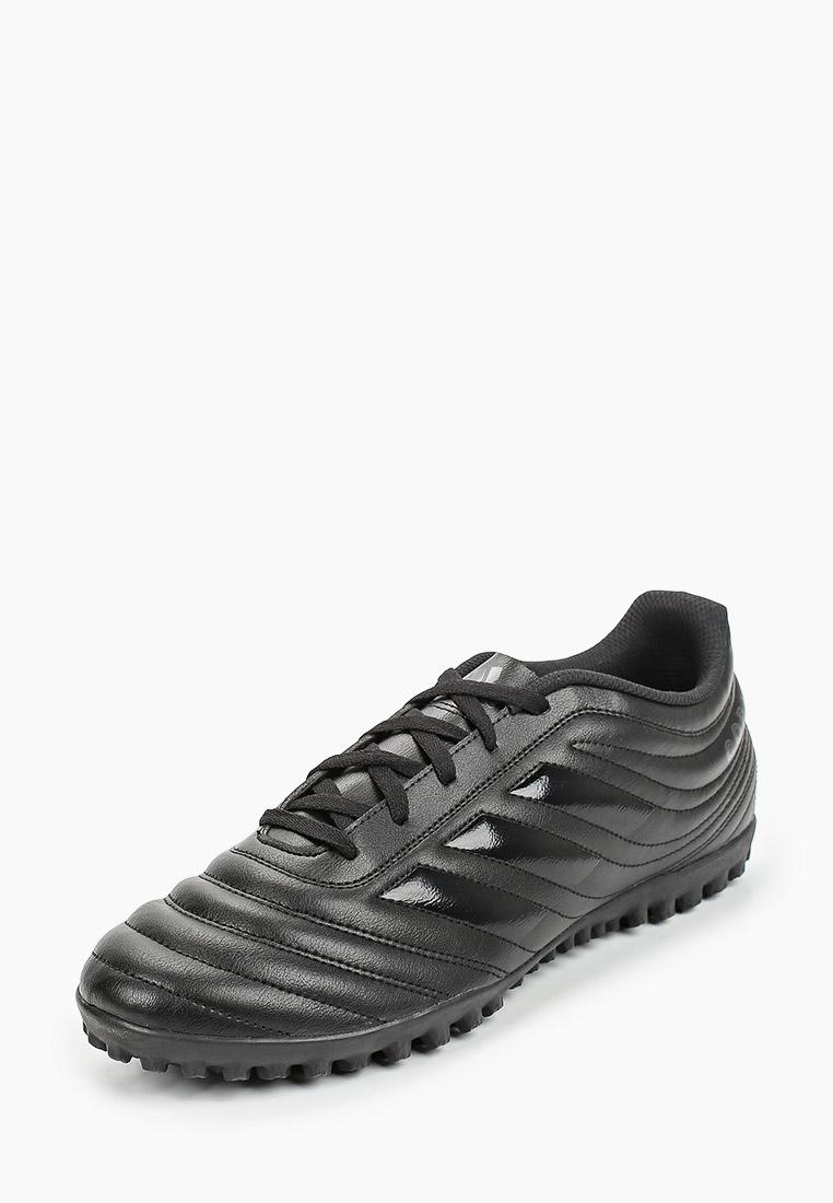 Бутсы Adidas (Адидас) G28522: изображение 2