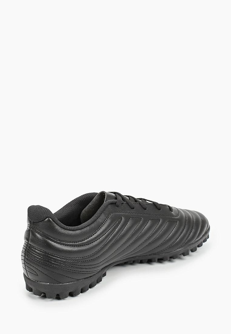 Бутсы Adidas (Адидас) G28522: изображение 3