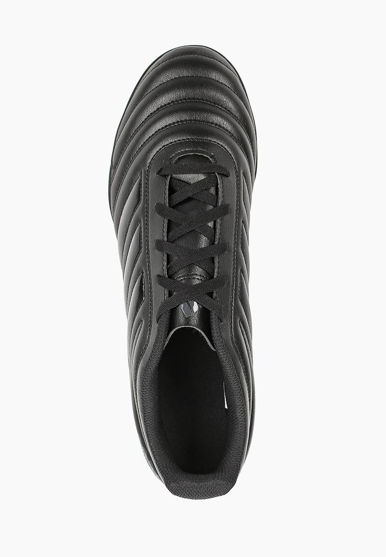 Бутсы Adidas (Адидас) G28522: изображение 4