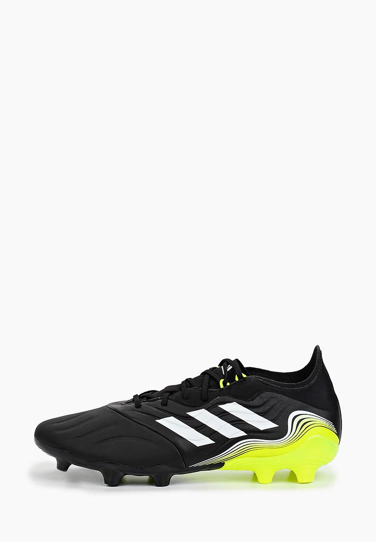 Мужские кроссовки Adidas (Адидас) FW6551