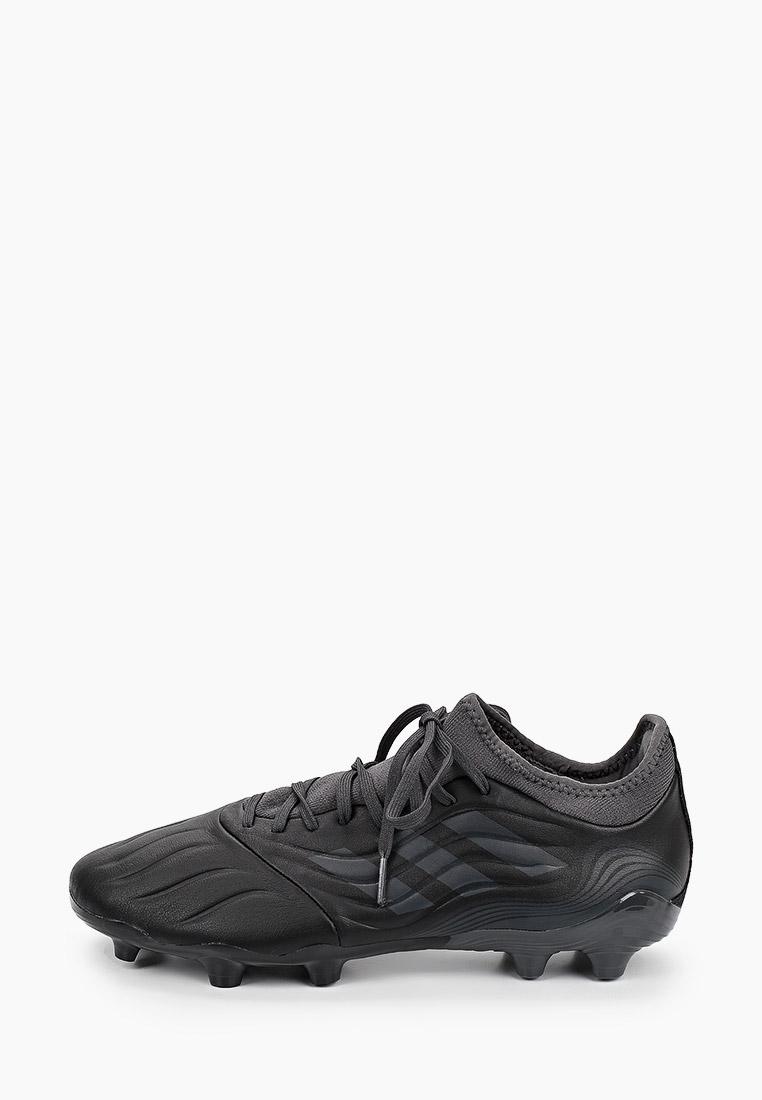 Бутсы Adidas (Адидас) FW6513