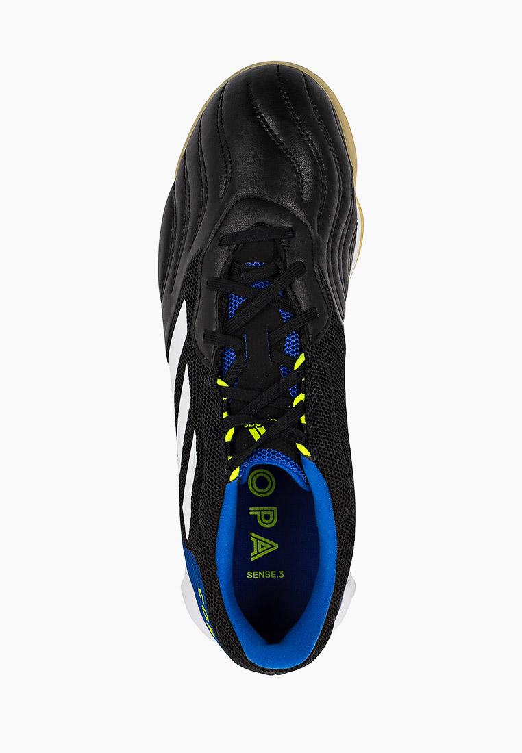 Бутсы Adidas (Адидас) FW6521: изображение 4