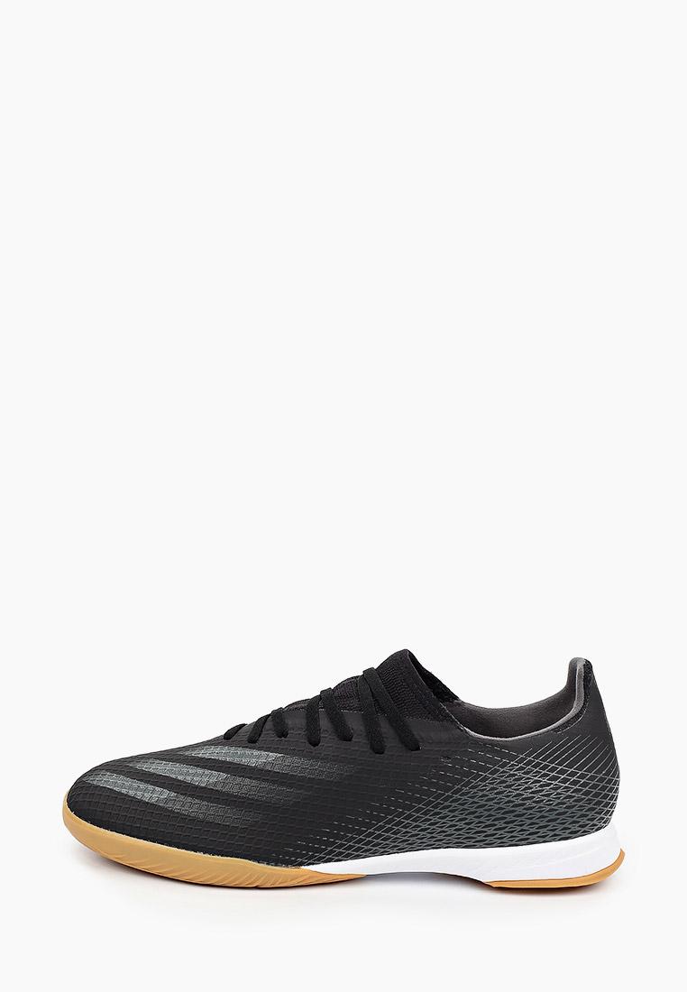 Мужские кроссовки Adidas (Адидас) FW3544