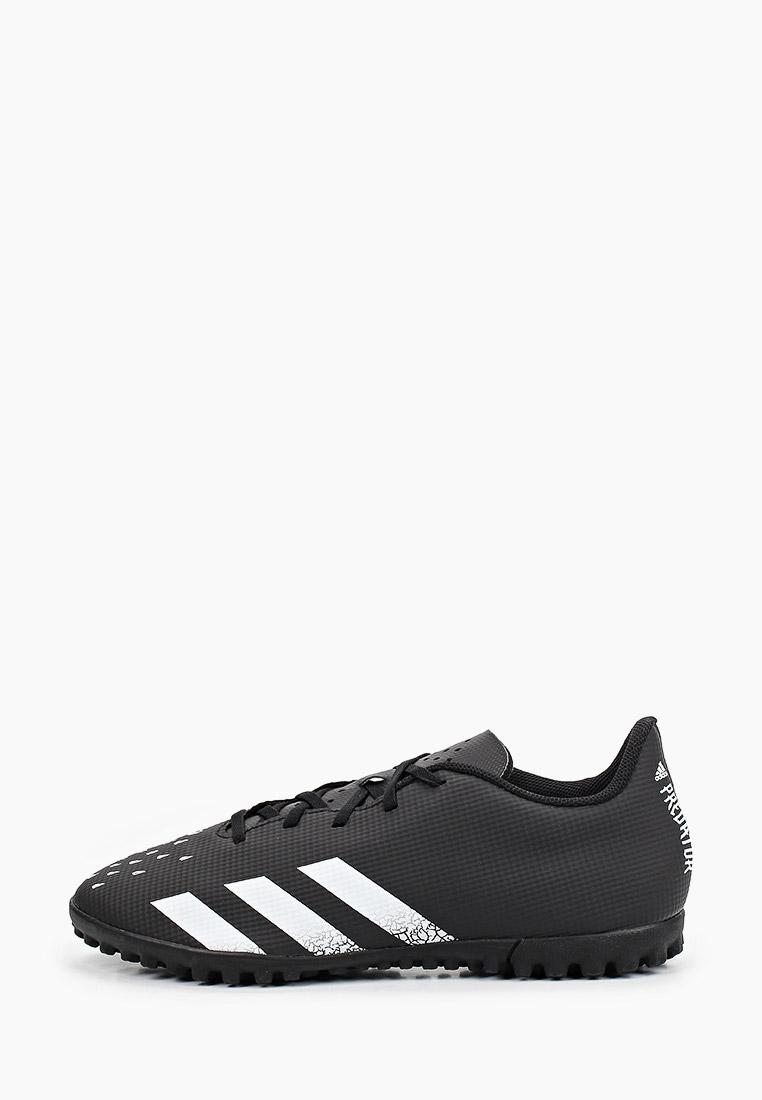 Бутсы Adidas (Адидас) FY1046