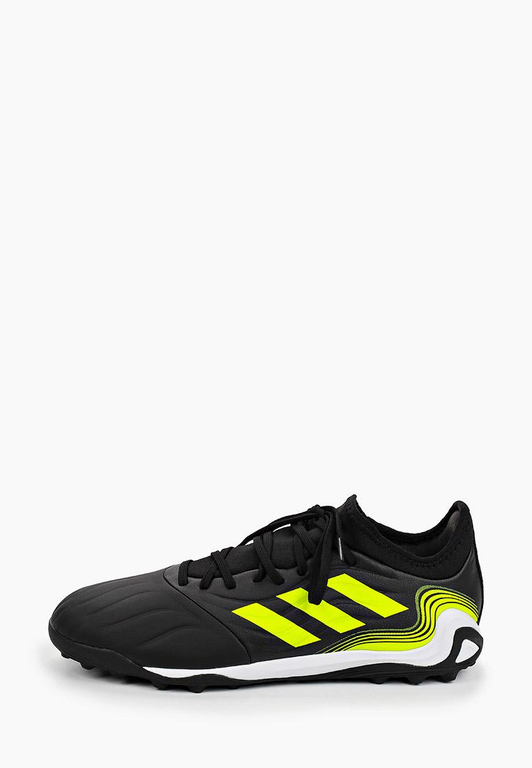Бутсы Adidas (Адидас) FW6529