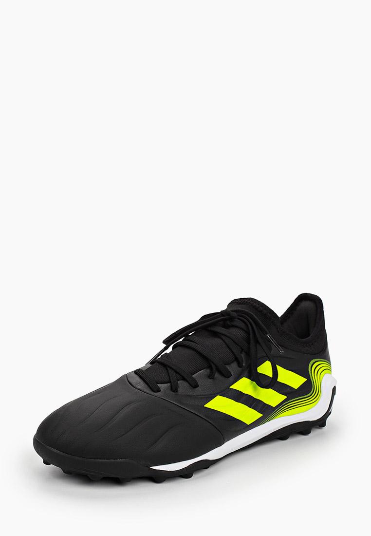 Мужские кроссовки Adidas (Адидас) FW6529: изображение 2