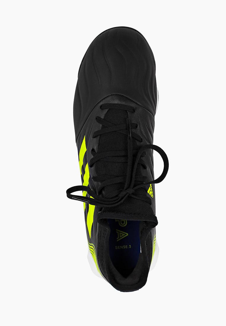 Мужские кроссовки Adidas (Адидас) FW6529: изображение 4