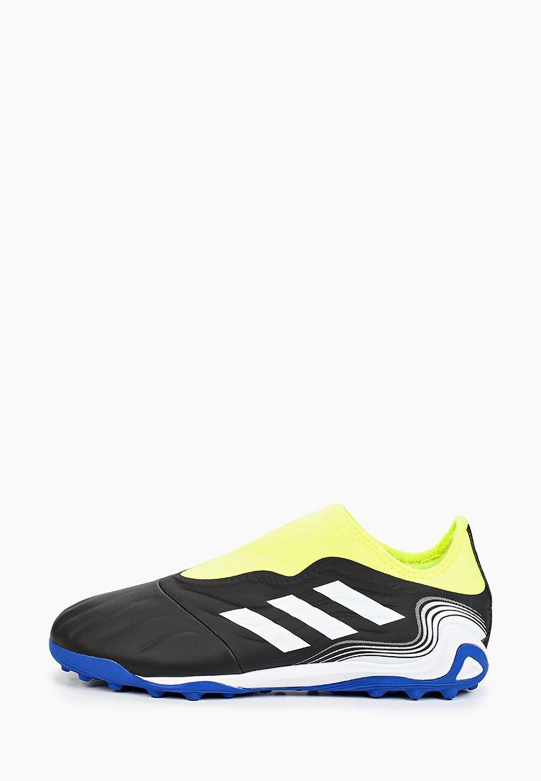 Бутсы Adidas (Адидас) FW7939