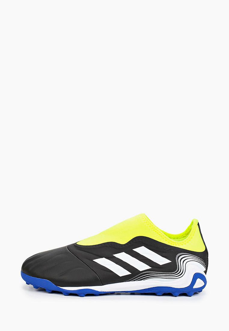Мужские кроссовки Adidas (Адидас) FW7939