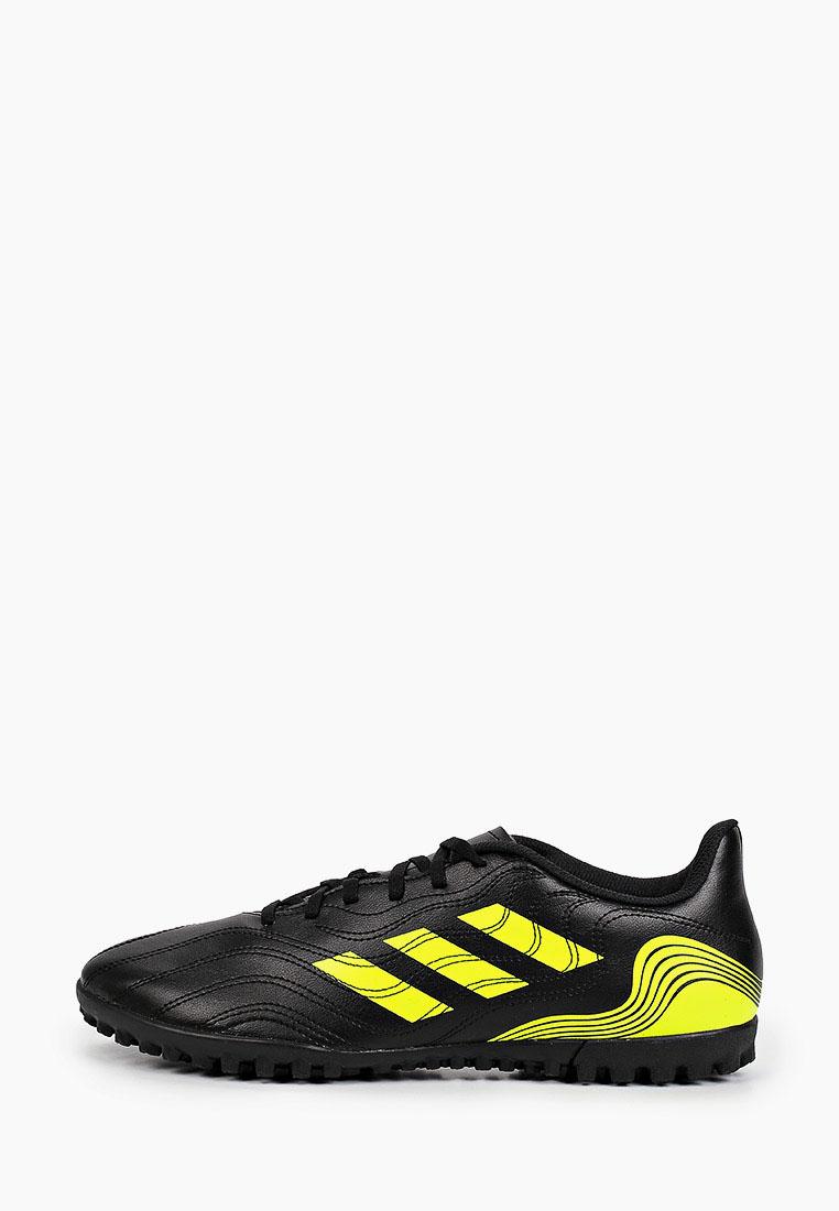 Бутсы Adidas (Адидас) FW6547