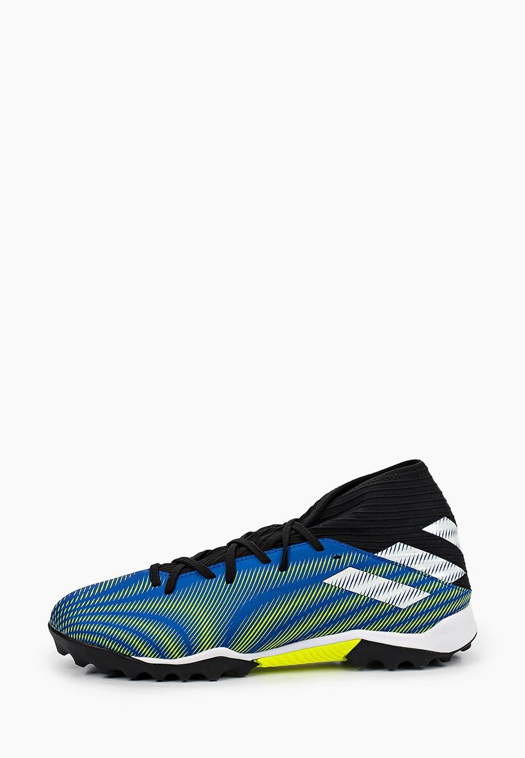 Мужские кроссовки Adidas (Адидас) FW7407
