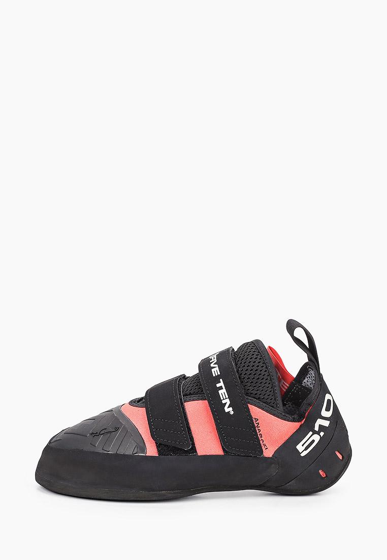 Adidas (Адидас) BC0923: изображение 1