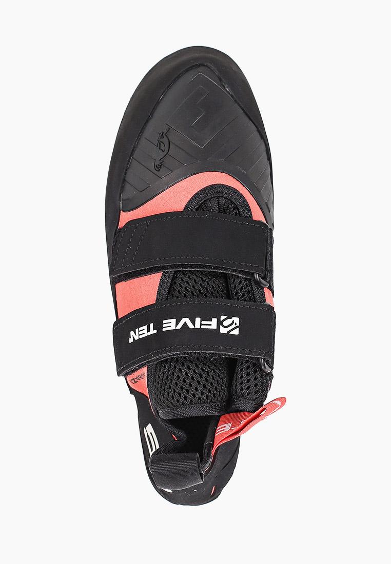 Adidas (Адидас) BC0923: изображение 4