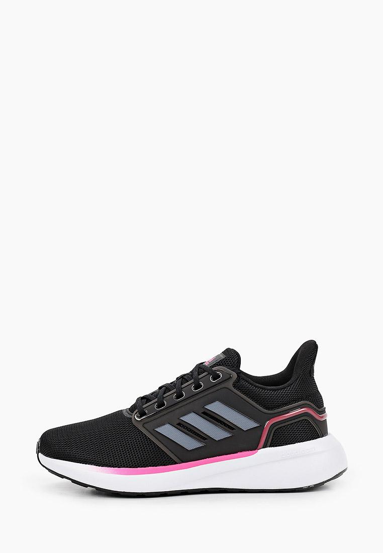 Женские кроссовки Adidas (Адидас) H00933